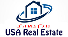 usarealestate.co.il banner